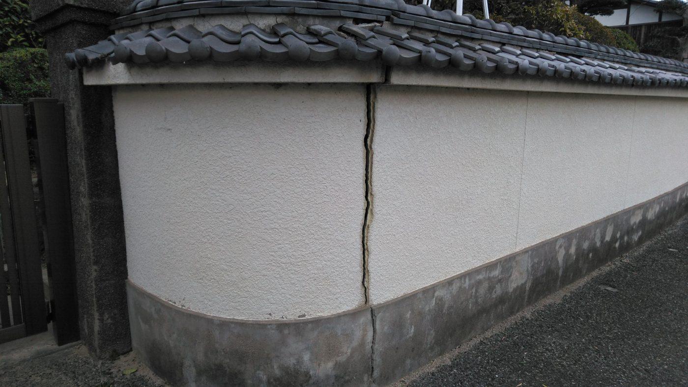 宗像市 M様邸 塀補修工事